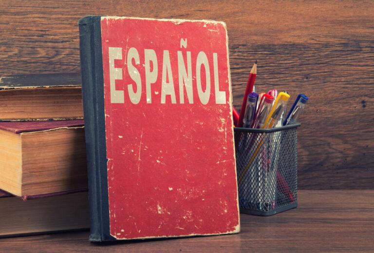 Языковые школы. Жизнь в Испании.